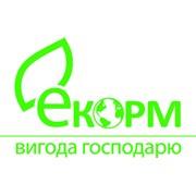 Завод Екорм, ООО