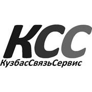 КузбасСвязьСервис