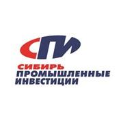 Сибирь - промышленные инвестиции