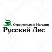 М-н Русский Лес