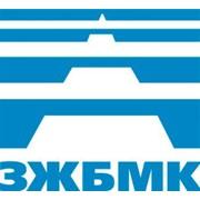 Завод железобетонных мостовых конструкций, филиал ОАО Дорстройиндустрия