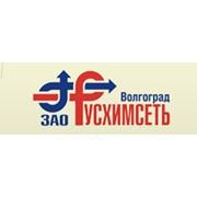 Русхимсеть- Волгоград, ООО