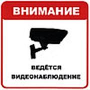 ООО арсенал видео