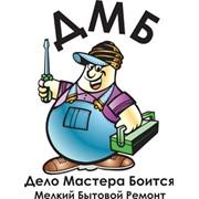 Дело Мастера Боится (ДМБ), ООО