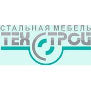 Техстрой, ООО