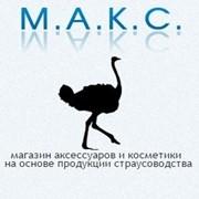 Макарьевские просторы, ООО