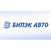 Логотип компании Бипэк Авто, ТОО (Усть-Каменогорск)