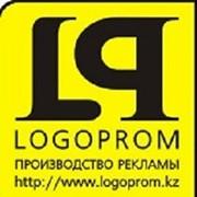 Logoprom (Логопром), ИП