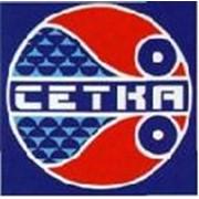 Ордена Знак Почета Сетка, ОАО