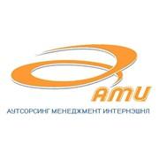Аутсорсинг менеджмент интернэшнл (АМИ), ЗАО