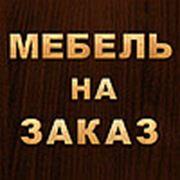 """ООО """"Планета Дизайна"""""""