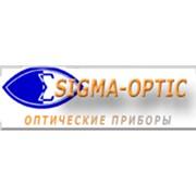 Сигма оптик лтд, ЗАО