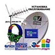 Логотип компании ИП Хорнев В. Н. (Браслав)