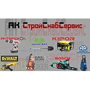"""Логотип компании """"АК СтройСнабСервис"""" (Алматы)"""