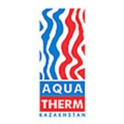 Группа компаний Aquatherm Kazakhstan
