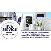 EVA SERVICE