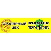 Логотип компании Столярный цех «Master Wood» (Алматы)