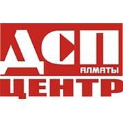 """Логотип компании ТОО """"ДСП Центр"""" (Алматы)"""