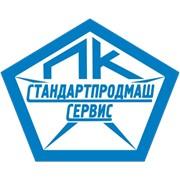 ПК Стандартпродмаш-Сервис, ООО