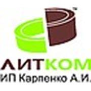 """Логотип компании ИП """"Карпенко Анатолий Иванович"""" (Павлодар)"""
