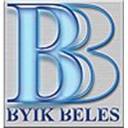 TOO BYIK BELES