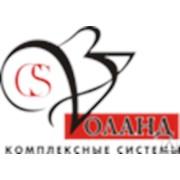 ООО Воланд - Комплексные системы