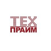 ТехПрайм