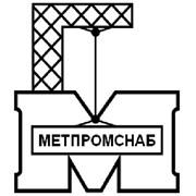 Метпромснаб