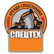 Логотип компании Спецтех (Вологда)