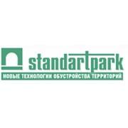 Стандартпарк, ООО