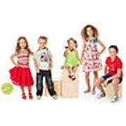Магазин детской одежды ИП Валуев В.П. г. Стерлитамак
