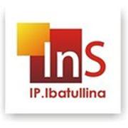 Логотип компании ИП. Ибатуллина «InService» (Алматы)