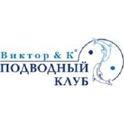 Виктор & К, ООО