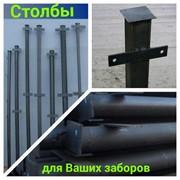 Металлоконструкции, ООО