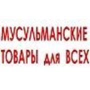 ИП Алдибеков Ш. Ш.