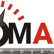 Логотип компании ПромАвто (Иркутск)