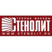 Логотип компании Стенолит (Москва)