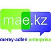 Логотип компании Merey-Adlen Enterprise (Алматы)