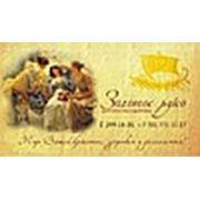 Логотип компании Центр Красоты и Здоровья «Золотое Руно» (Алматы)