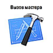 Логотип компании ТОО V&P SERVICE (Алматы)