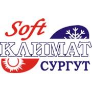 «Soft-КЛИМАТ Сургут»