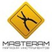 Логотип компании MASTERAM (Кишинёв)
