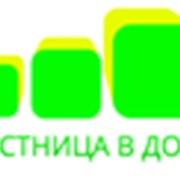 Новоселов К.М.
