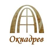 Логотип компании Окна Древ (Воронеж)