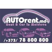 Логотип компании RENT-A-CAR.md (Кишинёв)