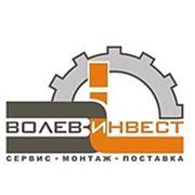 ООО «ВОЛЕВ–ИНВЕСТ»