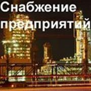 ЧП Мальченко А. И. цветной и нержавеющий металлопрокат, промышленный инструмент и оснастка