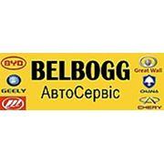 Логотип компании BELBOGG — запчасти на китайские авто (Белогородка)