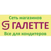Логотип компании ТМ Galette (Киев)