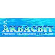 АКВАСВИТ — материалы и оборудование для систем водоснабжения и отопления